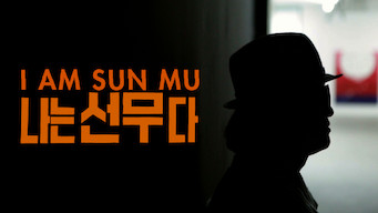 I Am Sun Mu (2015)