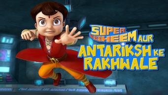 Antariksha Ke Rakhwale (2018)