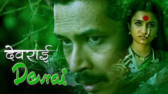 Devrai (2004)
