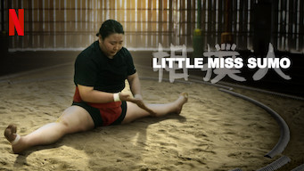 Little Miss Sumo (2018)