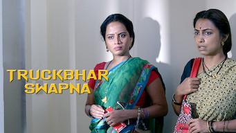 Truckbhar Swapna (2018)