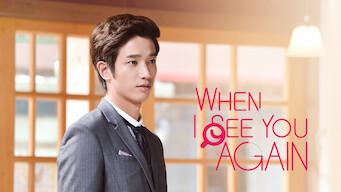 When I See You Again (2015)