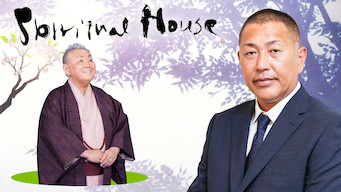 Spiritual House (2017)