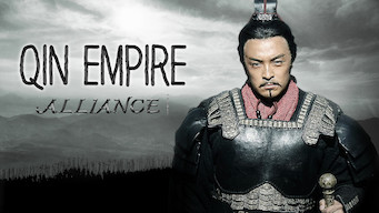Qin Empire: Alliance (2012)