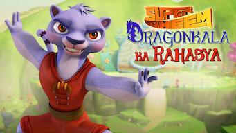 Dragonkala Ka Rahasya (2018)