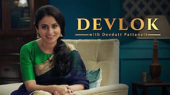 Devlok with Devdutt Pattanaik (2017)