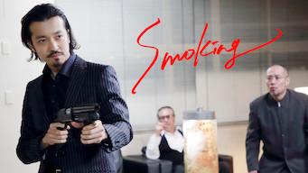 Smoking (2018)