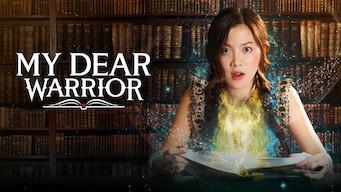 My Dear Warrior (2019)