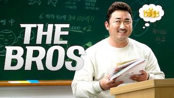 The Bros (2017)
