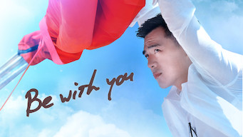 Be with You (2015)