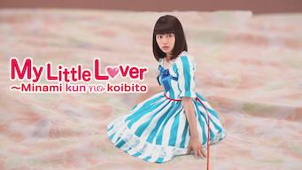 My Little Lover (2015)