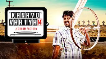Kanavu Variyam (2017)