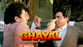 Ghayal (1990)