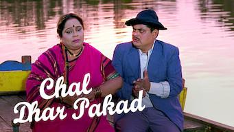 Chal Dhar Pakad (2010)