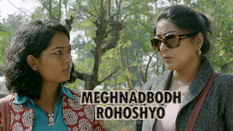 Meghnadbodh Rohoshyo (2017)