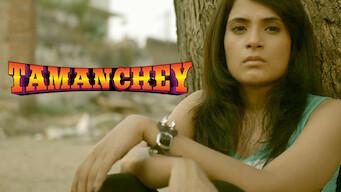 Tamanchey (2014)