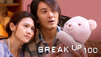 Break Up 100 (2014)