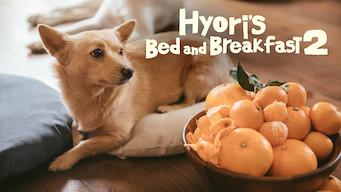 Hyori's Bed & Breakfast (2018)
