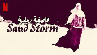 Sand Storm (2016)