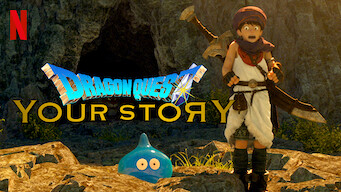 Dragon Quest Your Story (2019)