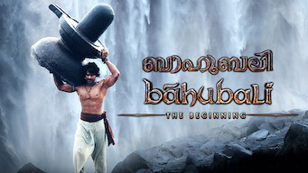 Baahubali: The Beginning (Malayalam Version) (2015)