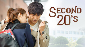 Second 20s (2015)